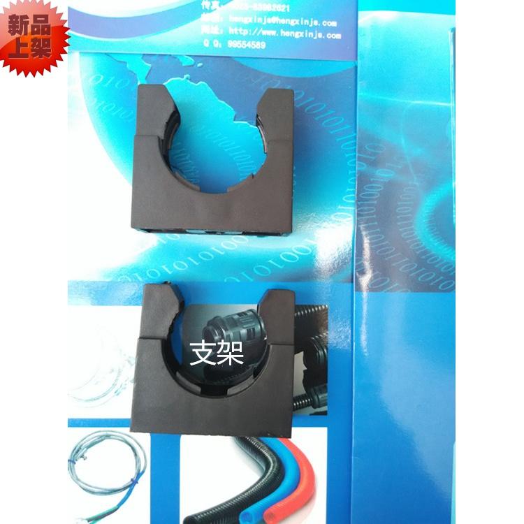 Tubo de plástico de nylon RQS / soporte / fija la manguera de plástico con tapa AD13 / soporte / no / 21.2 18,5