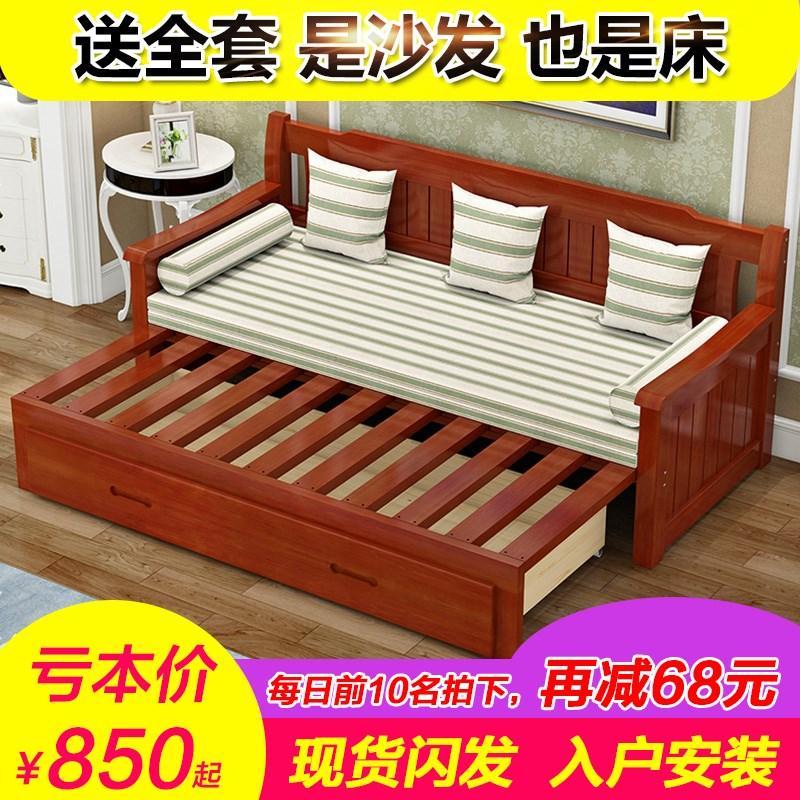 ξύλινο κρεβάτι πτυσσόμενο καναπέ - κρεβάτι πολυλειτουργική μικρό διαμέρισμα ανακληνώμενα διπλό 1,8 1,5 m σπρώξε τον καναπέ - κρεβάτι