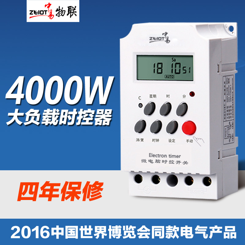 Microcomputer control switch power electronic timer automatic lamp light controller 220V home time