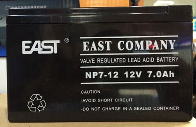 EAST EAST battery NP7-1212v7ahUPS power supply DC screen package nationwide
