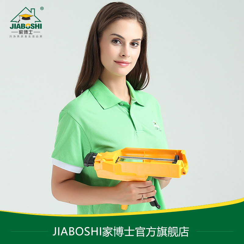 Construction tool of double component seams with seams, double tube glue gun, hydraulic glue gun suit for tile floor tile