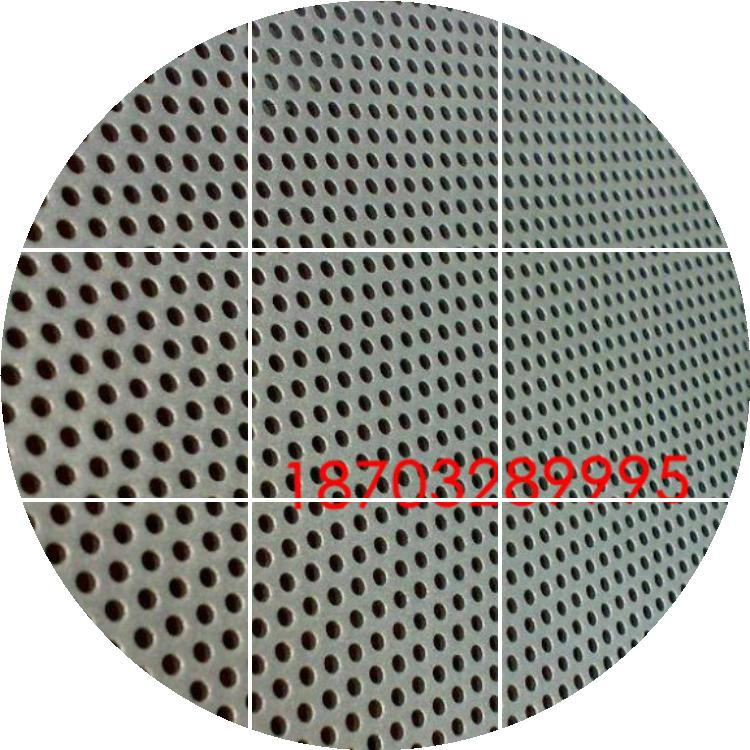 304 stainless steel plate punching net hole grinder screen micro hole plate 1mm thick galvanized steel hard