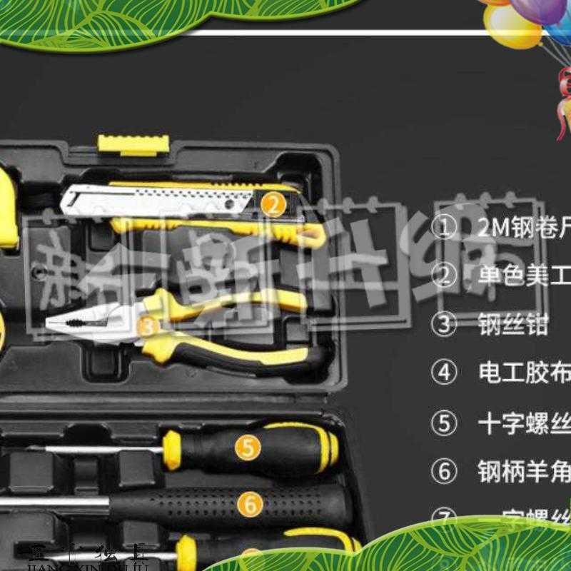 La cassetta degli attrezzi per la Lavorazione DEL LEGNO, rivestiti di Risultati affidabili per uso domestico elettricista Toolkit Multi - funzione di manutenzione Manuale di una combinazione di strumenti