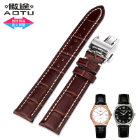 Alltoo alternative Longines m flag Watch Strap Watch with male leather accessories Leather Watchband male butterfly