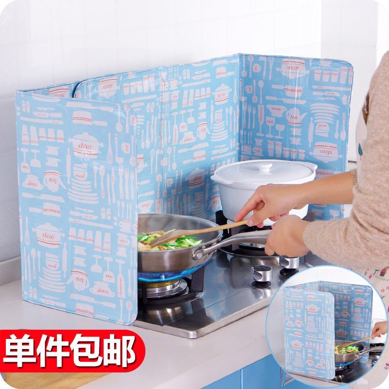 De keuken kan vouwen aluminiumfolie olie maar koken maar gasfornuis warmte - isolatie, olie aan boord van koken... 囜 anti - olie.