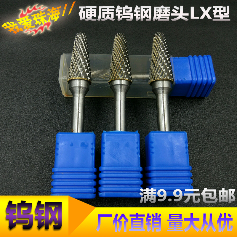 Tungsten carbide rotary burrs grinding / cutter / reamer rotation file type CX 6 handle woodworking milling cutter