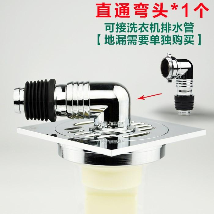 El submarino lavadora trío de drenaje drenaje de tuberías de drenaje de un trío de flexión codo adaptador de interfaz directa