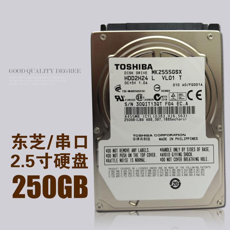 250g serielle pen Das Angebot der Notebook - festplatte sata - Port - 2,5 - Zoll Notebook - festplatte