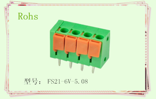 Spring type connection terminal KF142VDG142V-5.08mm double in line connection