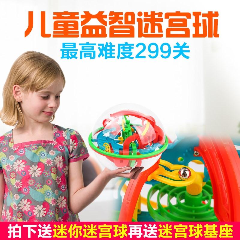 100 закрыть -299 закрыть головоломки Ницца туба игрушки могут быть преимущества любовь 3D лабиринт мяч интеллект детей взрослых волшебный мяч