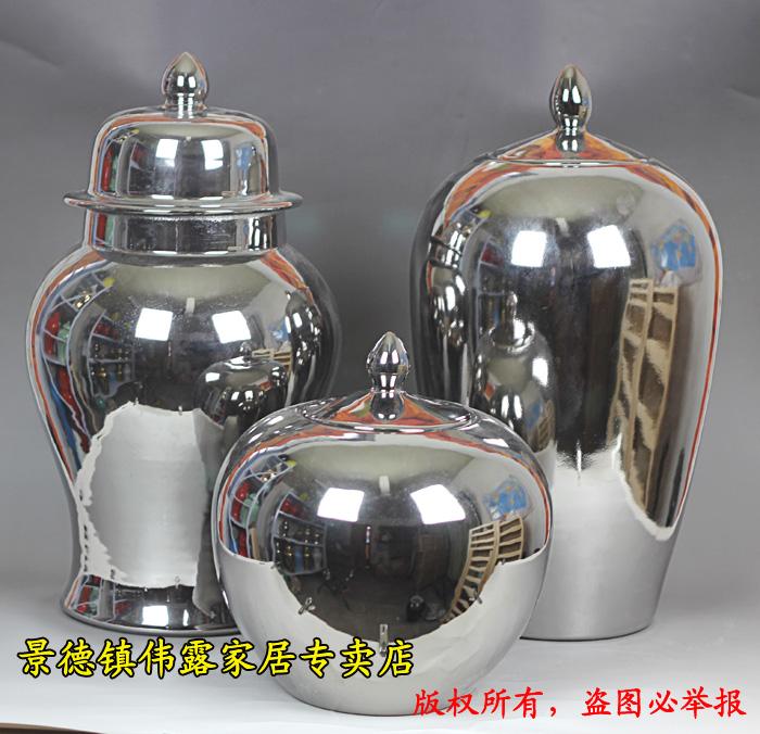 小號蘋果罐(高25厘米)wl907景德鎮陶瓷花瓶 三件套將軍罐擺件簡約中式現代銀色瓷瓶軟裝