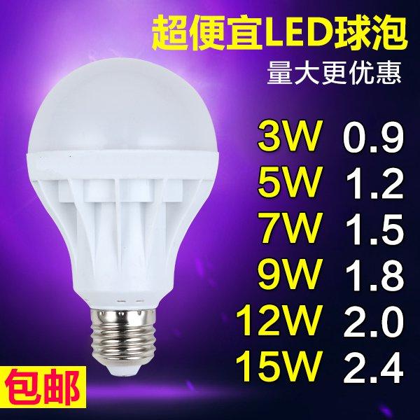 ufo e27 30w żarówki energooszczędne lampy do domu pieprzyć 40 50 15 - 220. białe światło o dużej mocy lampy led