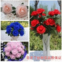 Silk flower materials DIY manual material stocking flowers BLUELOVER rose package package