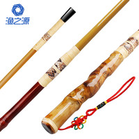 The source of a bamboo fishing rod on fish fishing hand net net net fishing fishing net fishing net bag