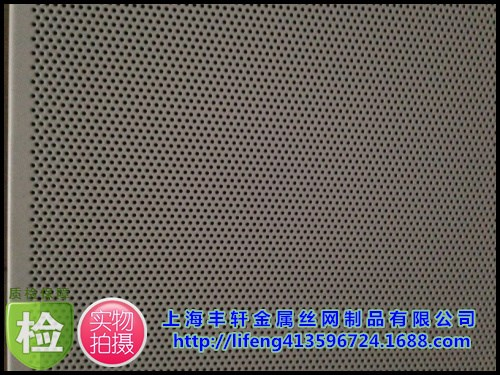 Sales; 304 stainless steel screen screen screen screen screen screen screen punching filter net plate