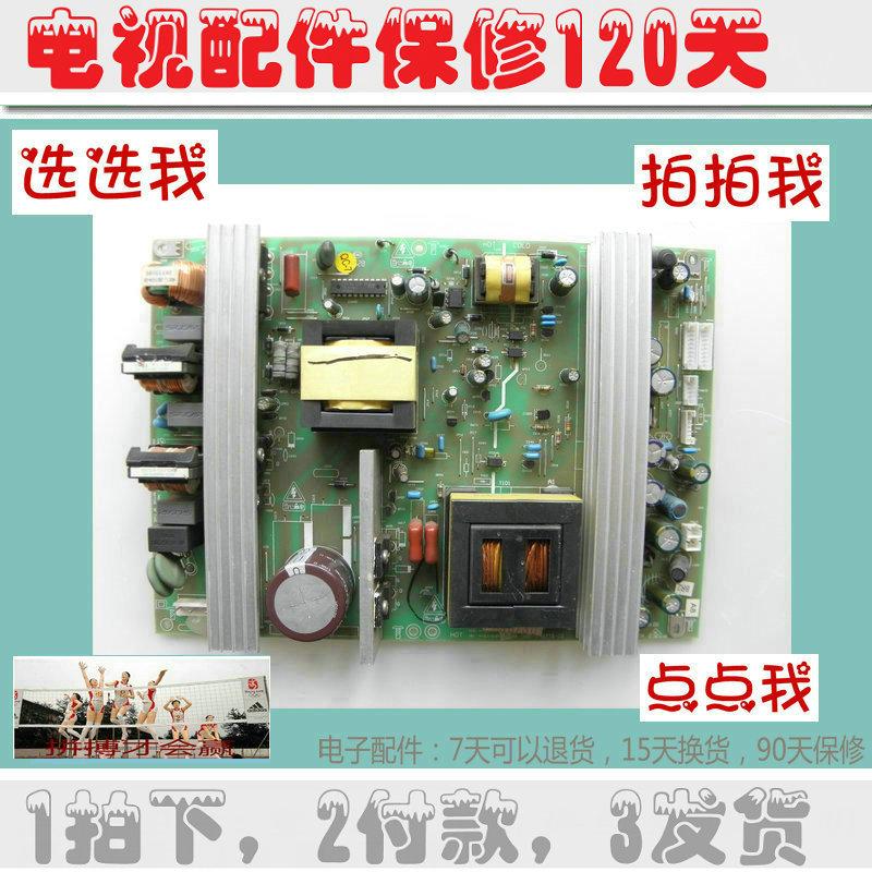 47L05HF47 Skyworth TV LCD Fonte de alimentação de Alta tensão de alimentação Da Placa - mãe ct1327 backlight.