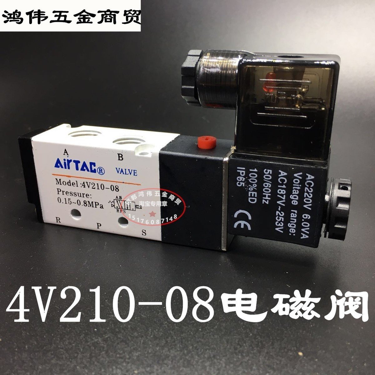 Tipo AIRTAC válvula solenóide 220V 4V210-08 Quente válvula solenóide de controle Da válvula pneumática