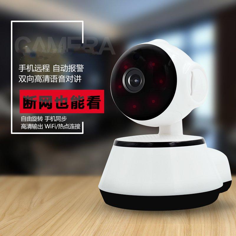 sonde brezžično omrežje wifi kartico hd kamere mobilni nadzor domače omrežje nočni vid.