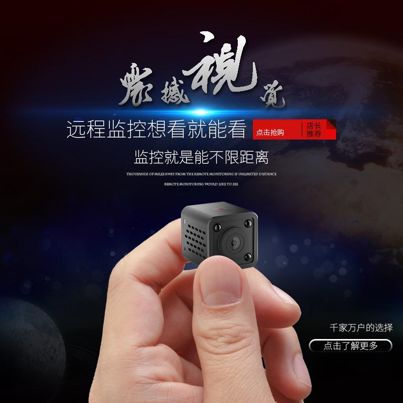 كاميرا مصغرة مصغرة مسجل فيديو هد شاشات صغيرة صغيرة جدا بعد المنزلية في الهواء الطلق