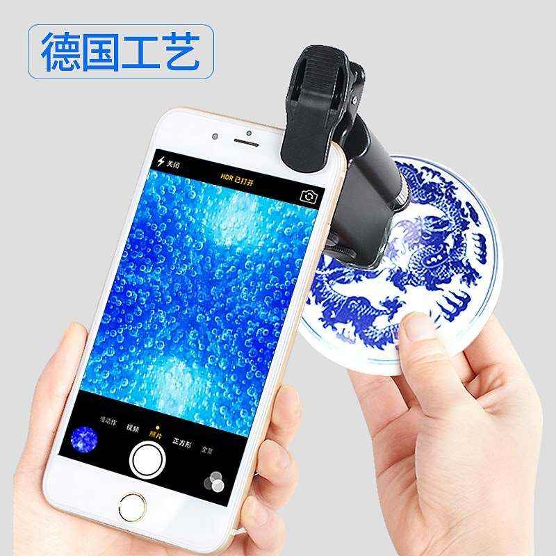 LED lamp micro 100 times magnifying mirror multi function cell phone magnifier electronic microscopic identification professional light source