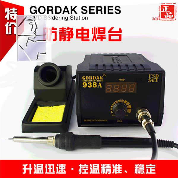 Gaudi 936A welding table, 60W electric soldering iron, lead free anti-static digital display constant temperature mobile phone appliance maintenance tool