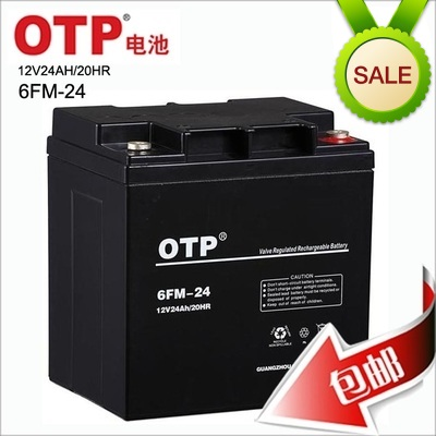 OTP storage battery 12V24AHOTP6FM-24APCUPS power plant original battery warranty for three years