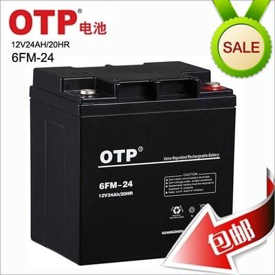 аккумулятор 12V24AHOTP6FM-24APCUPS ко власти бывшего завода аккумулятор гарантии на три года