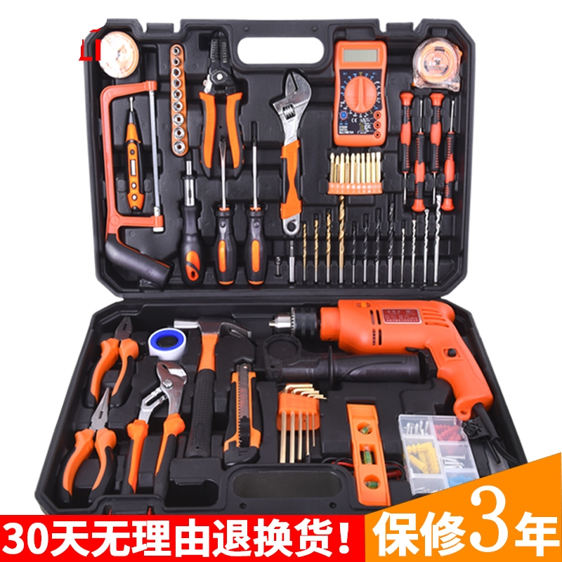 Household hardware tool kit set electric screwdriver wrench hammer combined multifunctional tool box