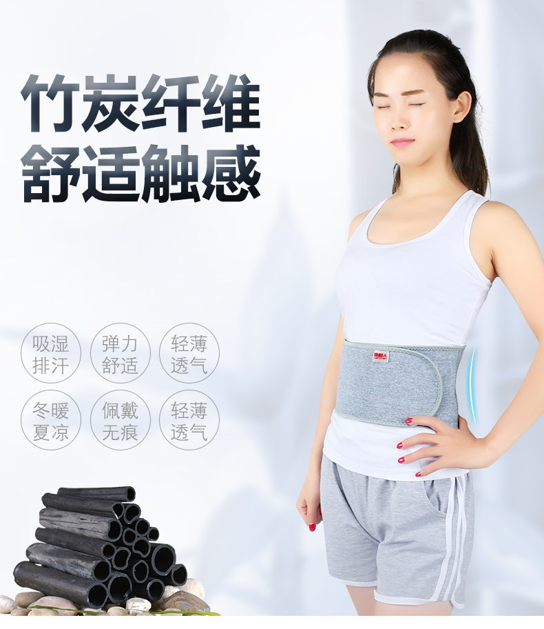 Summer waist thin waist abdominal bandage thermal protection belly belly navel adult male and female nursing of gastric wall