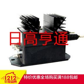 جديد 200 قاعة الجهد الاستشعار TBV200LV 50mA 15V-24V الناتج الجهد
