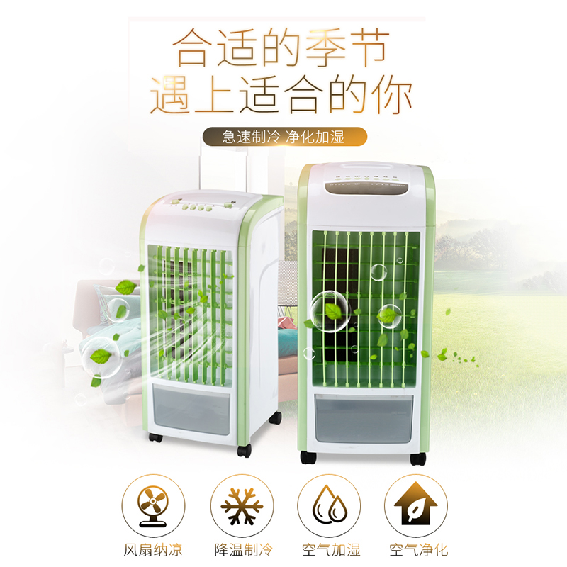Cooler water cooled air-conditioning fan cooling air-conditioning industry mobile household air-conditioner remote control mute air conditioning fan