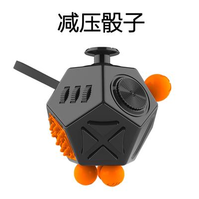 美国fidget toy cube减压骰子二代抗烦躁焦虑解压神器3d魔方玩具