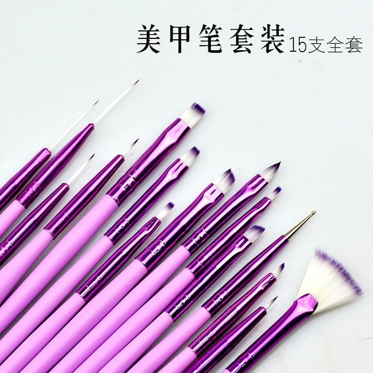 Manicure pen set pen pen brush pull phototherapy dye pen gradient tool set pen carving shop