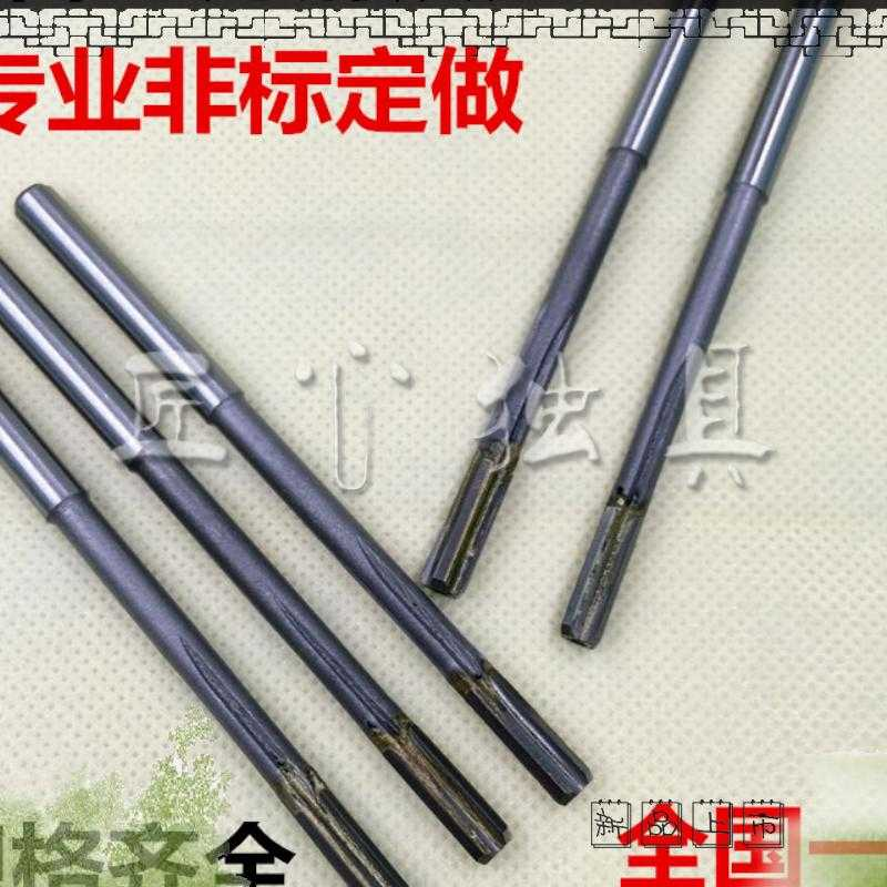 Quality assurance straight shank reamer with taper shank machine reamer lengthened tungsten steel alloy