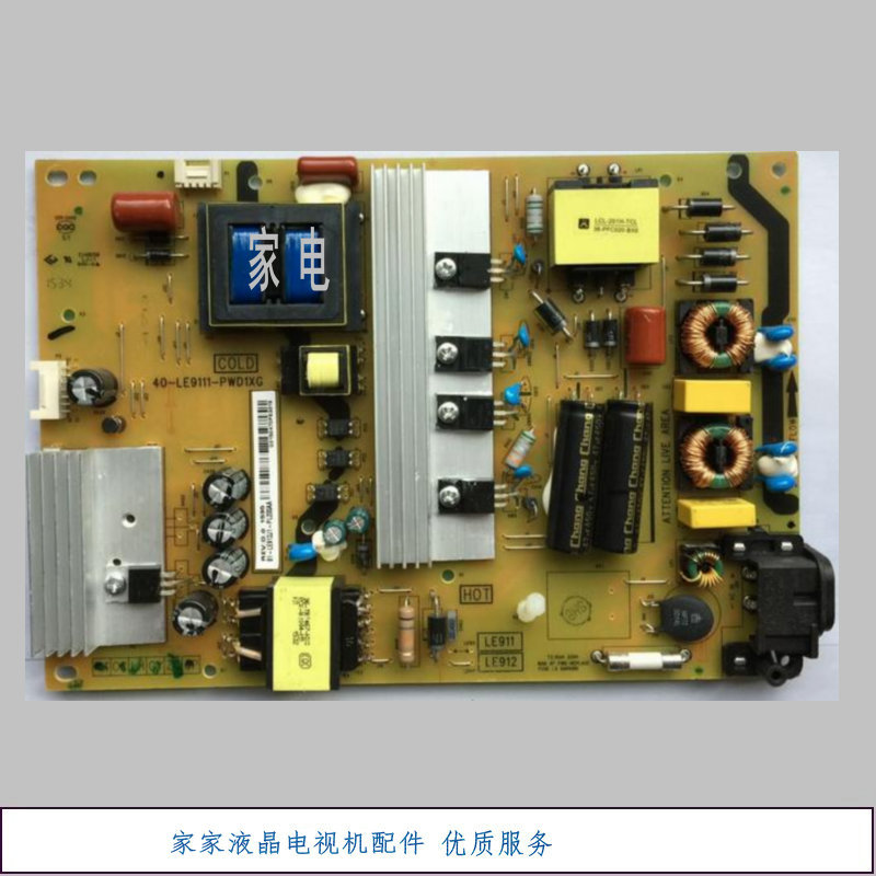 TCLB43A758U43 inch LCD TV accessories backlight, constant current boost, high voltage power supply, voltage board cY