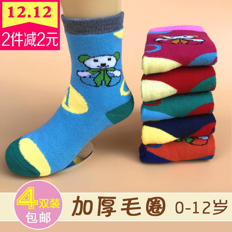 【天天特价】宝宝棉袜秋冬加厚保暖1-3-5-7-12男女童毛圈儿童袜子