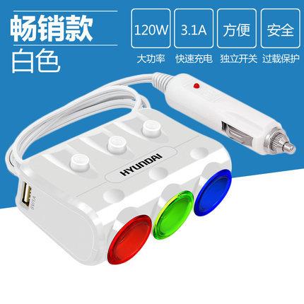Un encendedor GS7GS8GA3 automóviles de gran potencia, doble USB convertidor Chuan Qi.