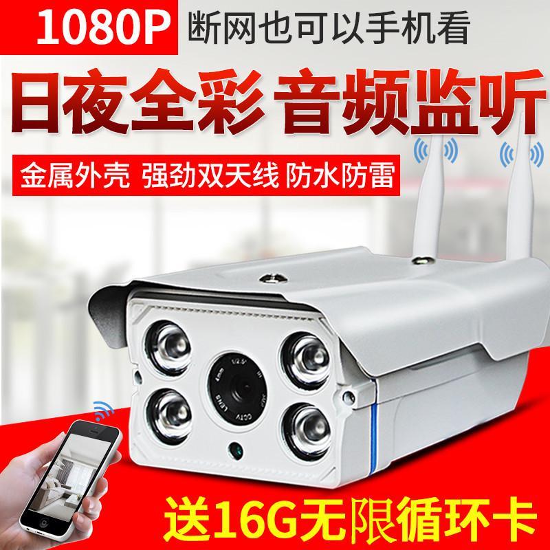 كاميرا لاسلكية في الهواء الطلق المنزلية معدات الرصد مجموعة مراقبة ذكي كاميرا عالية الوضوح مع الضوء الأبيض ضوء الباب