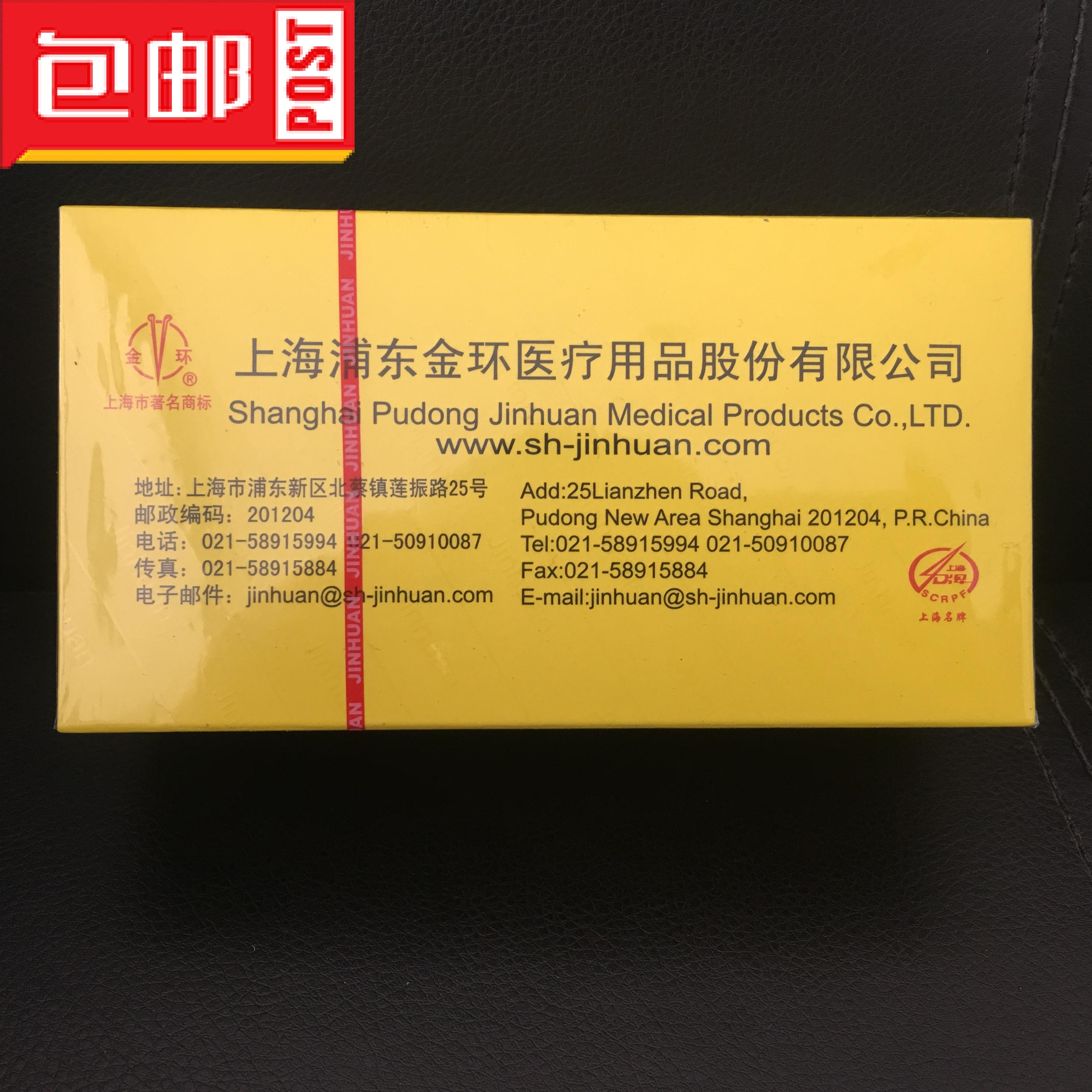 Gold ring suture can absorb surgical implant dental materials, dental needle aseptic 12 package wire package