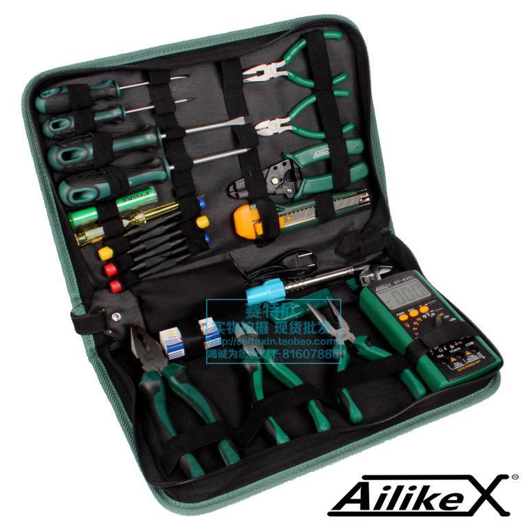Combinazione di strumenti Molto valore elettrico domestico Elettromeccanico rivestiti multimeter Kit di strumenti di formazione