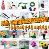Package of silk screen flower material suite novice silk stockings DIY handmade simulation flower material package package