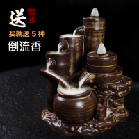 Large and back back back Xiangxiang purple incense incense incense burner decoration ideas
