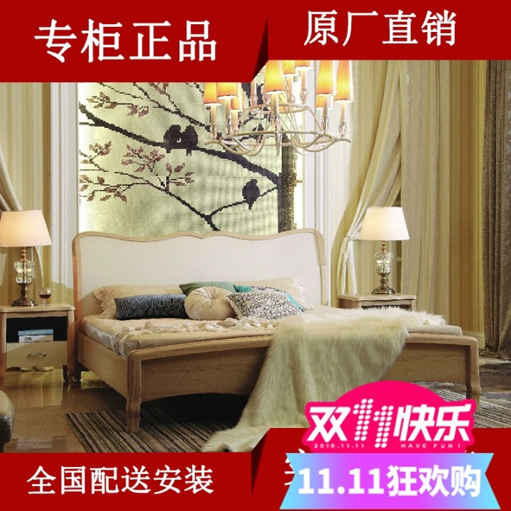 A fashion simple European wood furniture series double counter genuine ivory white wedding bed & L004