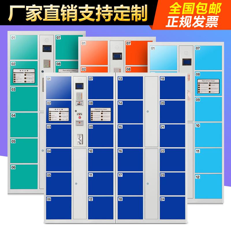 二次元無線USB走査スーパー専用のスーパー専用のバーコードは、バーコードの2次元コードの掃きを支払う