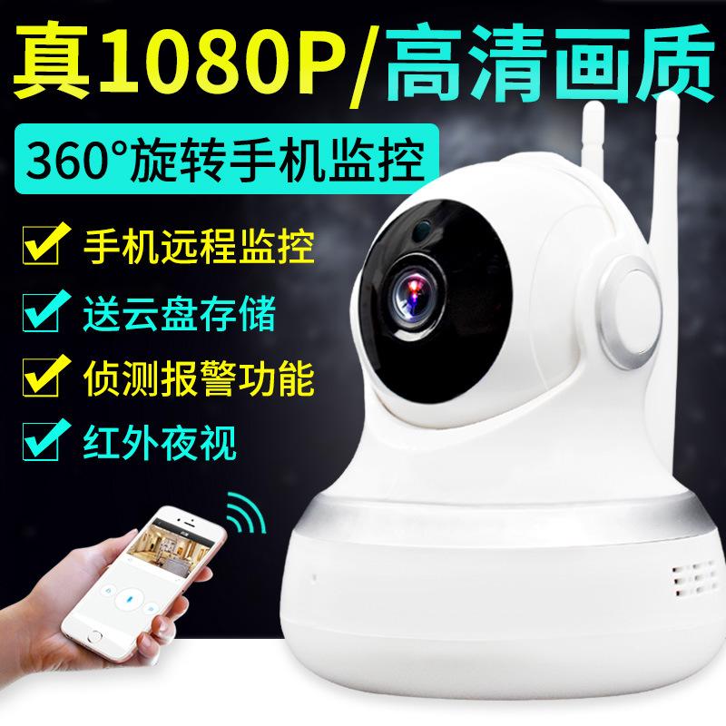 واي فاي الهاتف المحمول اللاسلكية عن بعد كاميرا ويب المنزل الذكي الأشعة تحت الحمراء للرؤية الليلية شاشات عالية الوضوح لمشاهدة