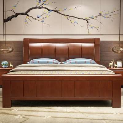 Simple modern Chinese 1.5m oak bed double 1.8 meters bedroom wooden furniture wooden bed bed