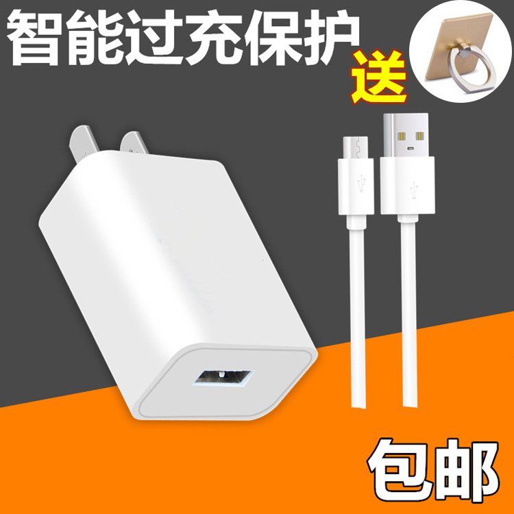 Jin Jin S6pro M5Plus the original charger mobile phone original Type-c data line genuine fast charging head