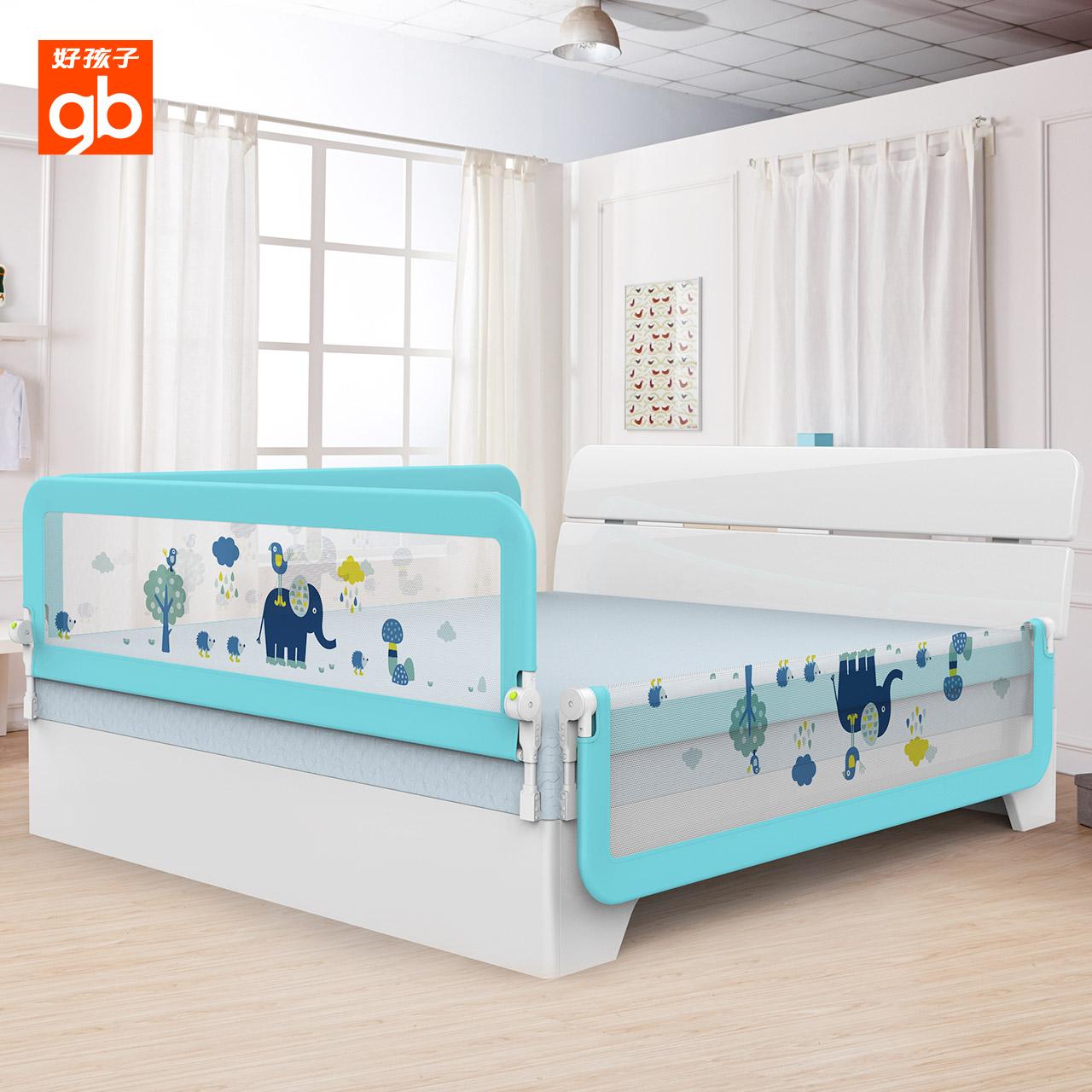 GB καλό παιδί το κρεβάτι. το μωρό δίπλα στο κρεβάτι του παιδιού το μωρό έχει διάφραγμα σύγκρουσης CW100 φράχτη