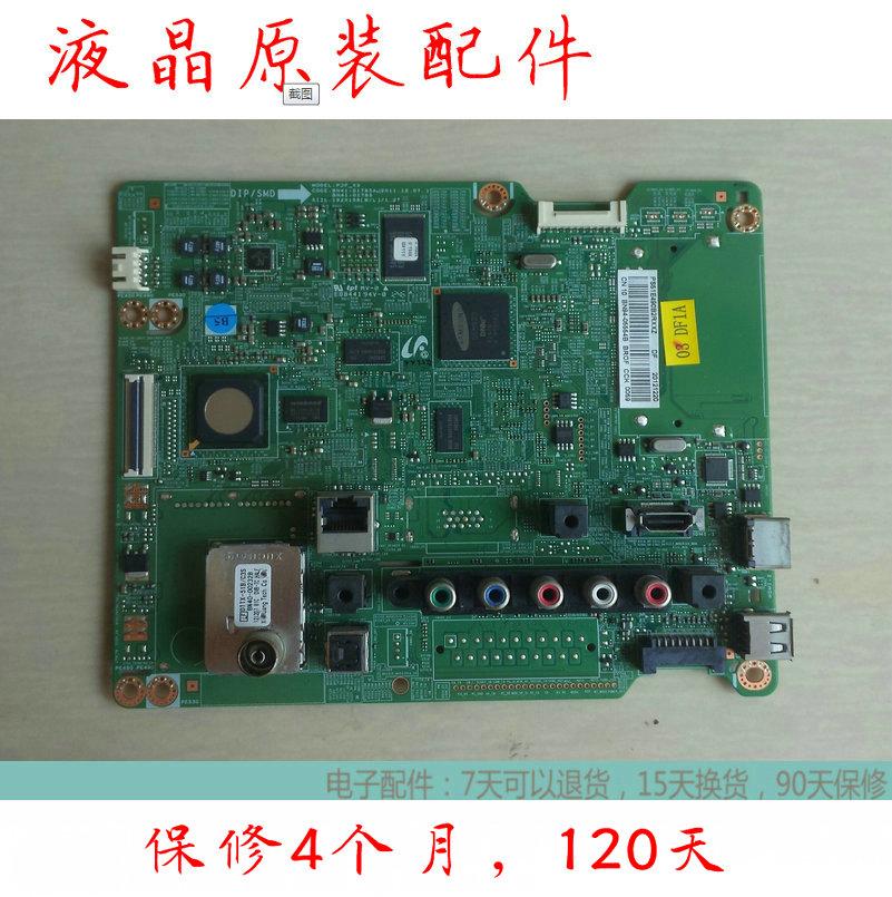 43 Plasma TV Samsung de ligne d'alimentation S43AX-YB01 écran plat numérique de fréquence du noyau de la carte - mère RY749