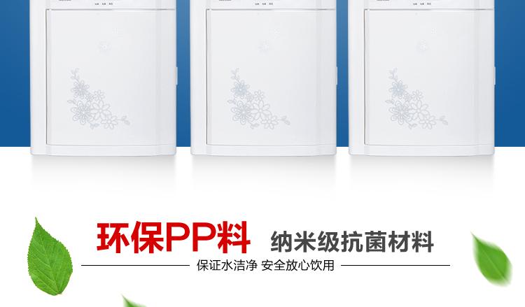 Πότης επιτραπέζιους κάθετη ψύξης θερμική οικιακών γραφείο από ύαλο σκληρυμένη διά βαφής ζεστό βραστό νερό μηχανή πάγου μίνι σου τσάντα.